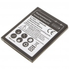 Replacement 3.7V 1800mAh Battery for Samsung Galaxy S2 i9100