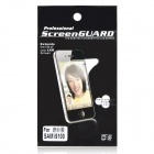 Protective Frosted Matte Screen Film Protector for Samsung Galaxy S2 i9100