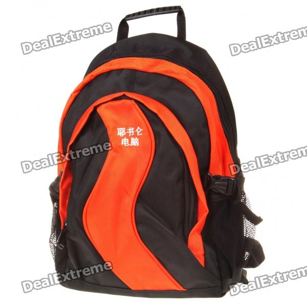 Multifunction Backpack Double-Shoulder Bag for 7~12 Laptop - Orange + Black