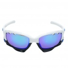 Fashion Outdoor Sports UV400 Protection PC Lens Goggle Sunglasses - White