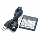 Replacement 3.7V 1600mAh Battery + USB Charging/Data Cable for HTC Sensation/G14