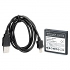 Replacement 3.7V 1500mAh Battery + USB Charging/Data Cable for Samsung Galaxy S/i9000/T959/Epic 4G