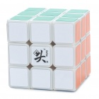 DAYAN 5 ZHANCHI 3x3x3 Brain Teaser Magic IQ Cube - White