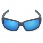 Outdoor Sports Plastic Frame PVC Lens Sunglasses - Black + Blue