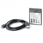 Replacement 3.7V 1800mAh Battery w/ USB Charging/Data Cable for Samsung Galaxy S2 i9100