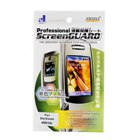 Screen Protector for Sony Ericsson W910i