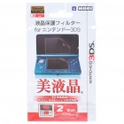 Protective Full Screen Guard + Cleaning Cloth for Nintendo 3DS (2-Piece Pack)