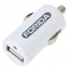 Compact Mini Car Cigarette Powered USB Adapter/Charger for Ipad 2 - White (DC 5V)
