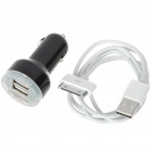 Car Cigarette Powered Dual USB Adapter/Charger with USB Cable for iPad 2 (DC 12V)