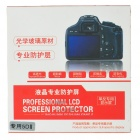 DSLR LCD Screen Protector for Canon 5DII