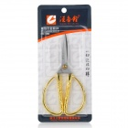 Size 2 Alloy Gold and White Scissors