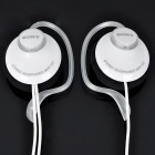 Genuine Sony MDR-Q21LP Ear-Hook Stereo Earphones - White (3.5mm Jack/1.2M-Cable)