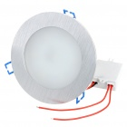 High Brightness 7W 7-LED 630LM White LED Ceiling Lamp/Down Light (85~265V)