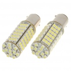 S25 1142 5W 410-lumen 102x3528 SMD LED Car White Light Bulbs (Pair/DC 12V)