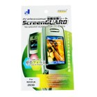 Screen Protector for Sony Ericsson J120i