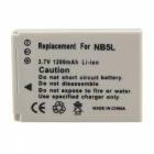 Replacement NB-5L Compatible 3.7V 1200mAh Battery Pack for Canon Cameras