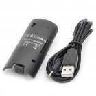 """3600mAh"" USB Rechargeable Battery Pack with USB Cable for Wii Remote Controller (Black)"