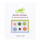Star Design Home Button Stickers for Iphone/Ipad/Ipod Touch (6-Piece Pack)
