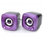 Genuine Connectland USB Powered Portable Stereo Speakers - Purple (USB/3.5mm Jack)