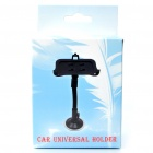 Universal Car Swivel Mount Holder for HTC G7