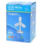 USB Powered 2-Mode 3-Blade Cooling Fan - Color Assorted