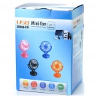 USB Powered Cooling Fan - Color Assorted
