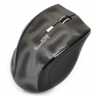 Genuine Sunsonny SR-SG100 2.4GHz Wireless 500/1000dpi USB Optical Mouse - Silver Grey (2 x AAA)