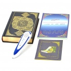 Rechargeable Holy Quran Point Reading Pen with TF Slot (4GB)