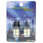 T20 2.6W 130LM 13x5050 SMD LED White Light Car Brake/Turning/Reverse Light Bulbs (Pair)