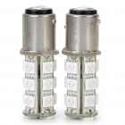 S25 3.6W 180LM 18x5050 SMD LED Red Light Car Brake/Turning/Reverse Light Bulbs (Pair)