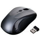 2.4 GHz Wireless 500/1000DPI USB Optical Mouse w/ Receiver - Silver Grey (2 x AAA)