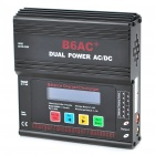 "2.4"" LCD AC/DC Dual Power B6AC+ 50W RC Balance Charger/Discharger"