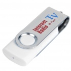 Compact USB Worldwide Internet TV/Radio/Games/MTV/Movie Player Dongle - White
