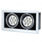 14W 6500K 1300-Lumen 14-LED Beans Gall White Lights (AC 85~240V)