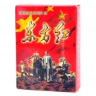 Chairman Mao Pattern Paper Playing Poker Cards (54-Piece Set)