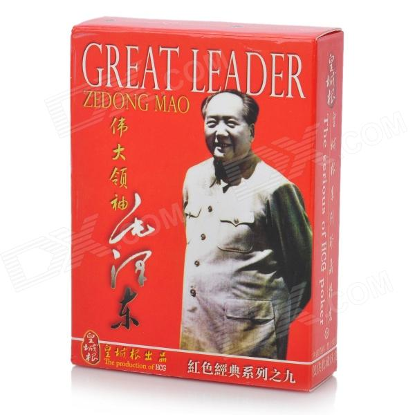 Chairman Mao Album Style Paper Playing Cards Poker Set (54-Piece Set) 341 7202 341 9092 342 0455 c453h d32vd f359h fm501 h995n m213p t767n t857k x163k xx517 r749k 450g 15k 3 5 sas hdd