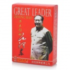 Chairman Mao Album Style Paper Playing Cards Poker Set (54-Piece Set)