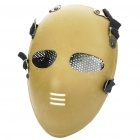 Protective War Game Military Tactical Full Face Shield Mask (Random Color)