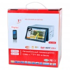 "7"" Touch Screen Dual Din DVD Player w/ FM/Bluetooth/SD/USB"