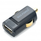 Car Cigarette Powered USB Adapter/Charger for Samsung P1000 + More
