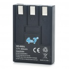 Replacement Rechargeable 3.7V 800mAh Lithium Battery for Canon XDS IIS/IXUS IXY/Digital 30 IXY