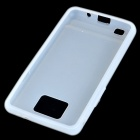 Protective Silicone Back Case for Samsung Galaxy S II i9100 - Translucent White