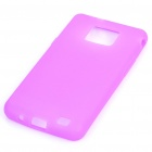 Protective Silicone Back Case for Samsung Galaxy S II i9100 - Translucent Purple