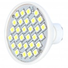 GU10 4.5W 30-SMD 5050 LED 360LM 7000K White Light Bulb (220V)