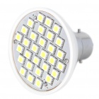 B22 4.5W 7000K 360-Lumen 30 x 5050 SMD LED White Light Bulb (220V)