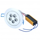 5W 450-Lumen 7000K 5-LED White Light Ceiling Lamp with LED Driver (AC 85~265V)
