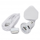 AC/Car Power Adapters + USB Data & Charging Cable Charger Set for Samsung P1000