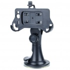 Car Swivel Mount Holder w/ USB Car Charger/Charging/Data Cable Set for HTC Wildfire S/G8S