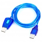 USB PC To PC Data Link Cable (2M)