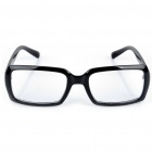 Fashion Resin Lens Plastic Frame Glasses - Black